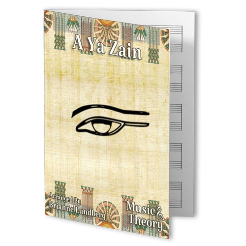 A Ya Zain (Egyptian Folk Song)